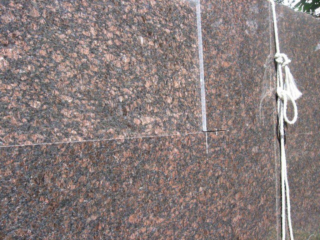 Granite - tan brown slab